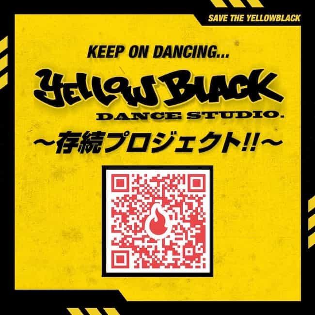 イエローブラックダンススタジオ