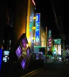 円山町ホテル画像