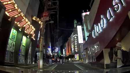 渋谷円山町画像