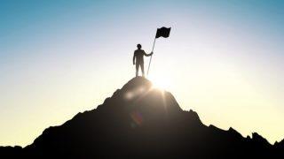 成功の原則