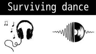 生き残るダンス